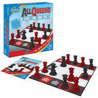 Игра-головоломка Шахматные королевы