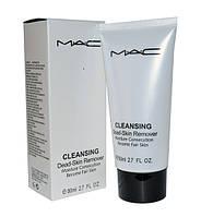Пилинг Mac Cleansing Dead-Skin Remover