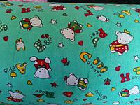 Ткань фланель детская для пеленок ш.180 см Бирюзовые мишки