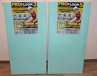 Полистирольная подложка ProFloor 2 мм (10 кв.м.)