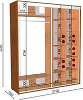 Шкаф-Купе с двумя фасадами 2100х600х2400 Влаби