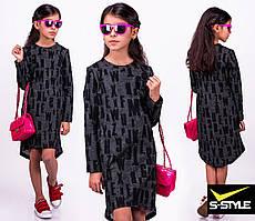 Детское платье из трикотажа