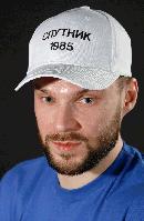 Кепка Спутник 1985 белая Топ Реплика, фото 1