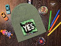 Демисезонная стильная детская шапка Польша зелёный, фото 1