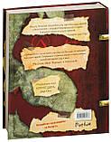 Дневник Диппера 3 книга Гравити Фолз, фото 10