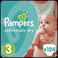 Подгузники Pampers Active Baby-Dry Размер 3 (Midi) 5-9 кг, 124 подгузников