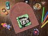 Демисезонная стильная детская шапка Польша терракот