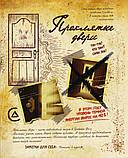 Дневник Диппера 3 книга Гравити Фолз, фото 4