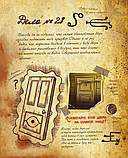 Дневник Диппера 3 книга Гравити Фолз, фото 5
