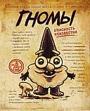 Дневник Диппера 3 книга Гравити Фолз, фото 2