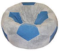 Бескаркасное кресло-мяч пуф футбольный детский мешок