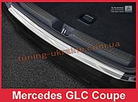 Накладка на задний бампер с загибом на Mercedes GLC Coupe 2016-2017, фото 1