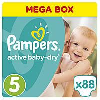 Подгузники Pampers Active Baby-Dry Размер 5 (Junior) 11-18 кг, 88 подгузников