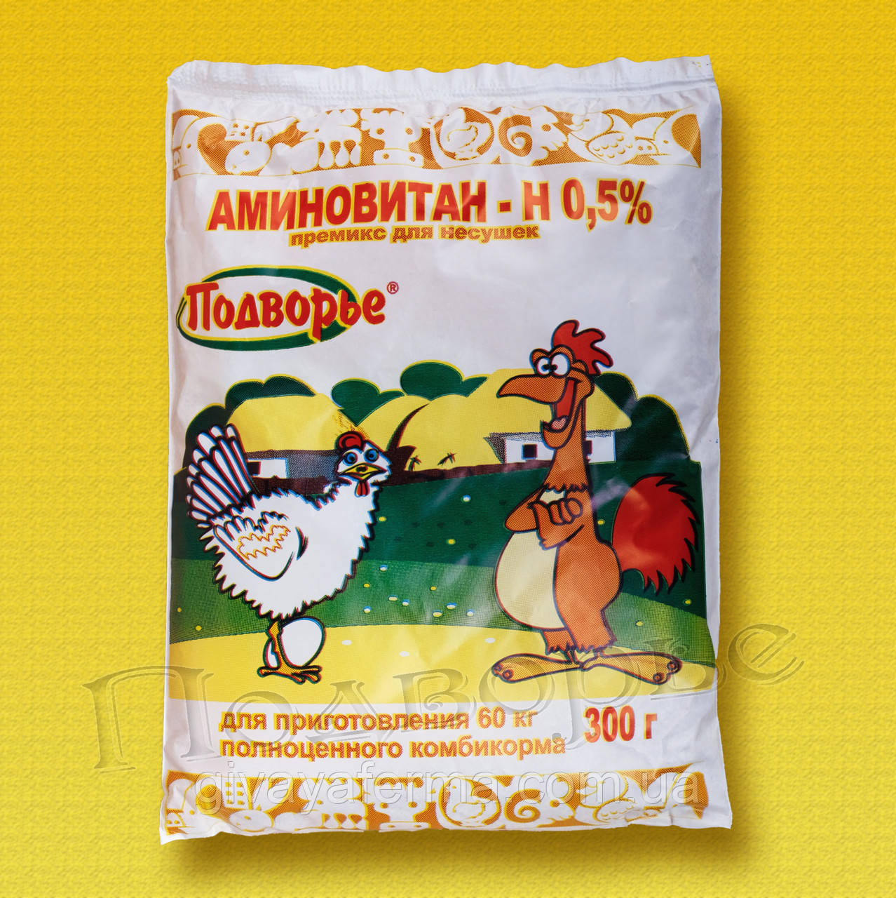 Премикс Аминовитан Нст несушка 0,5%, 25 кг, витаминно-минеральная добавка
