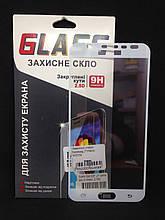 Защитное стекло Samsung Galaxy J7 Prime White