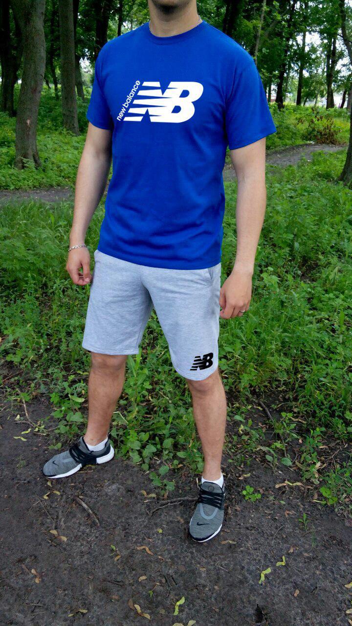 Мужской летний комплект футболка и шорты Нью Беланс (New Balance), футболки и шорты Турейкий трикотаж, копия