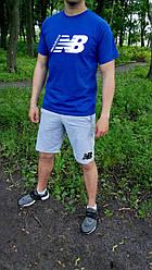 Мужской комплект футболка + шорты New Balance синего и серого цвета (люкс копия)