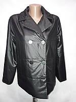 """""""Button"""", демисезонная куртка 60-399 черный"""
