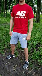 Мужской комплект футболка + шорты New Balance красного и серого цвета (люкс копия)