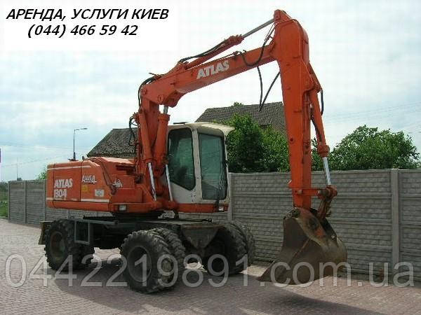 Милославское объявления услуги трактора my slo ru частные объявления детские товары