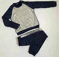 Модный прогулочный костюм для девочки ПАЙЕТКИ р.128-146 синий+серебро