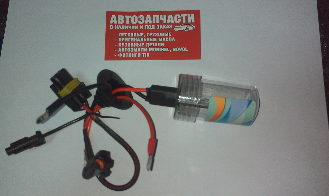 Ксеноновые лампы Н-1 12V 4300k.