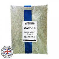 АФМ Waterco EcoPure 0,5-1,0(активный фильтрующий материал)