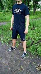 Мужской комплект футболка + шорты Umbro синего цвета (люкс копия)