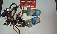 Ксеноновые лампы Н-1 12V 5000k. к-т 2 шт.