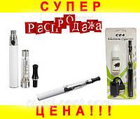 Электронная сигарета кальян EGo CE4 650 mAh