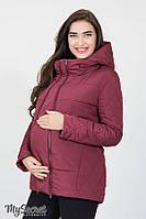 Демисезонная стеганная куртка для беременных EMMA, фото 1