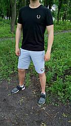 Мужской комплект футболка + шорты Fred perry черного и серого цвета