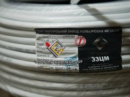 Кабель ПВС 2 х 1 провод медный ЗЗЦМ, фото 2