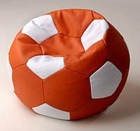 Бескаркасное кресло-мяч футбол пуф кресло-мешок детский