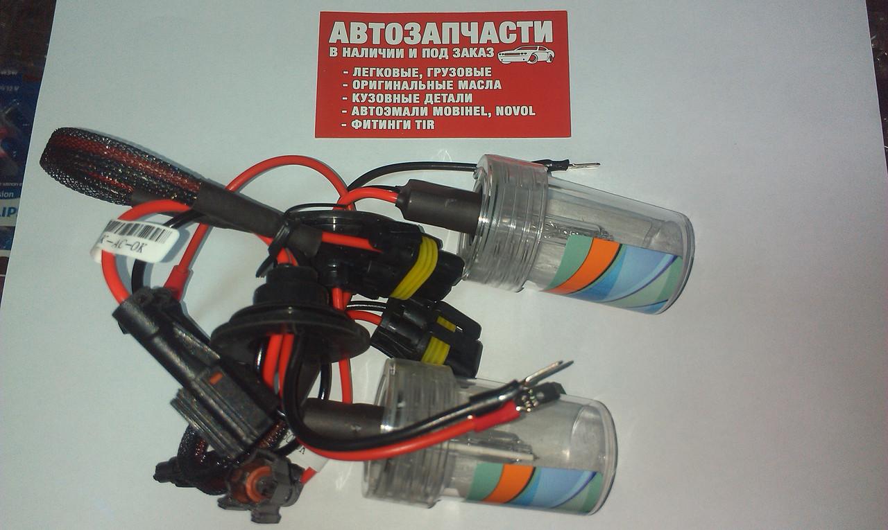 Лампа ксеноновая Квант H3 12-24V 35W 4300K к-т
