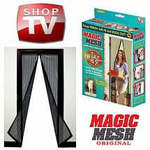 Москитная сетка на магнитах magic mesh 210х100 см, фото 3
