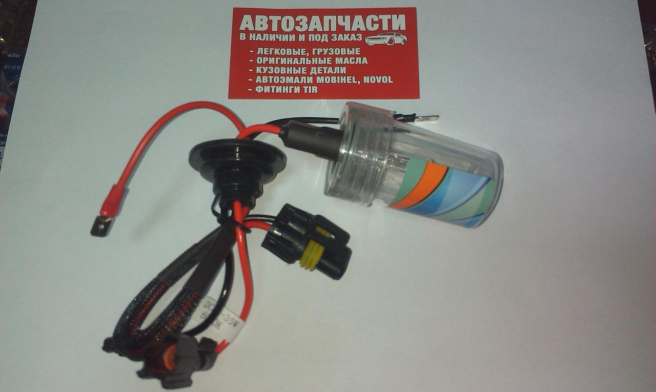 Ксеноновые лампы Н-3 12V 4300k.