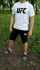 Мужской комплект футболка + шорты UFC белого и черного цвета (люкс копия)