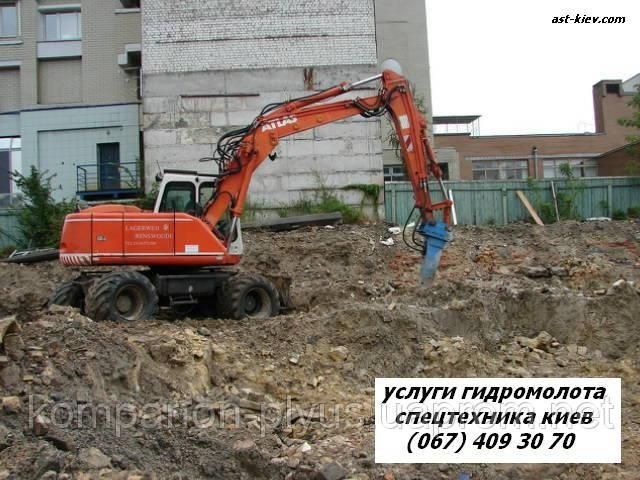 Земляні роботи. Нульовий цикл робіт Київ 0674093070
