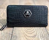 711339ecc6e7 Кошелек клатч портмоне бумажник мужской женский Philipp Plein черный премиум  реплика