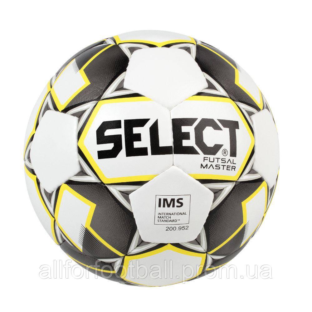 Мяч футзальный Select Futsal Master IMS - All for football в Харькове 715df241d8350