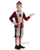 Карнавальный костюм Принц , фото 1