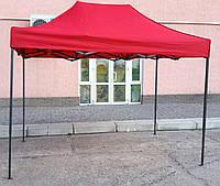 Шатер раздвижной, палатка, беседка,павильон,тент, 2.7х4, 22 кг, каркас черно-серый молотковый
