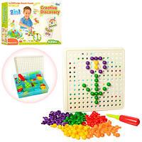 Детский игровой набор МОЗАИКА M7D