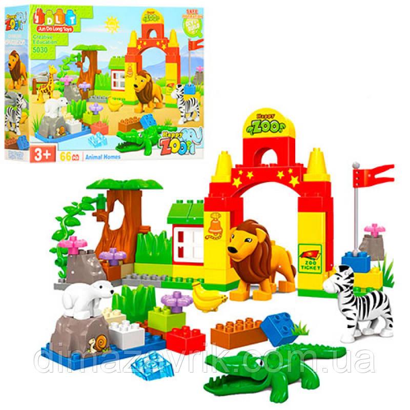 """Конструктор JDLT 5030 (Аналог Lego Duplo)  """"Зоопарк"""" 66 деталей"""