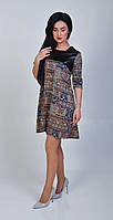 """Интересное красивое  платье """"204"""", фото 1"""