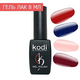 "Kodi Professional гель-лаки ""Basic Collection"", 8 мл"