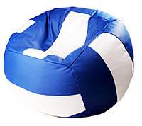 Бескаркасная мебель кресло-мяч волейбол пуф детский