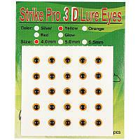 Глаза Strike Pro 3D для воблера 4мм желтые (в упаковке 25 шт.)
