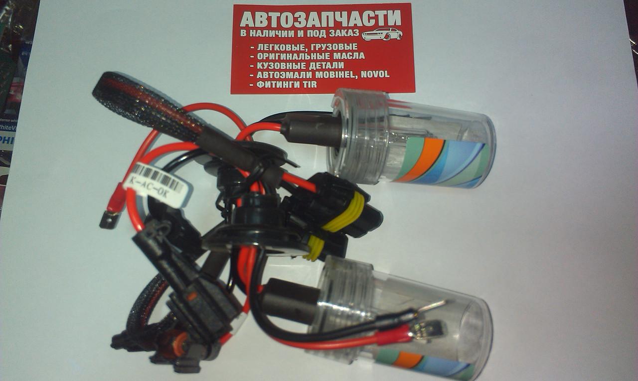 Ксеноновые лампы Н-3 12V 5000k. к-т 2 шт.